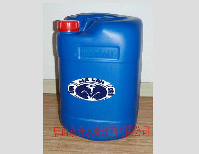 BF—207 膦化马丙共聚物